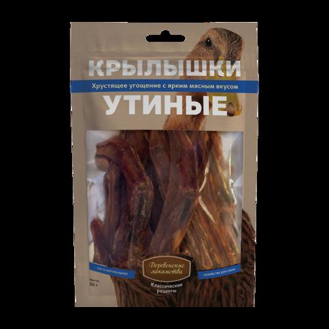 Деревенские лакомства Классические Лакомство для собак крылышки утиные