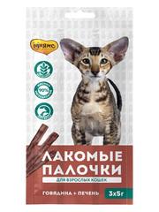 Лакомые палочки 13,5 см для кошек Мнямс с говядиной и печенью