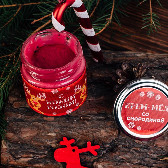 Купить подарок на новый год! Крем-мед с черной смородиной! Пермь