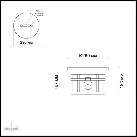 Уличный потолочный светильник 4044/1C серии VIRTA