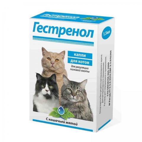Гестренол капли для котов 1,5мл