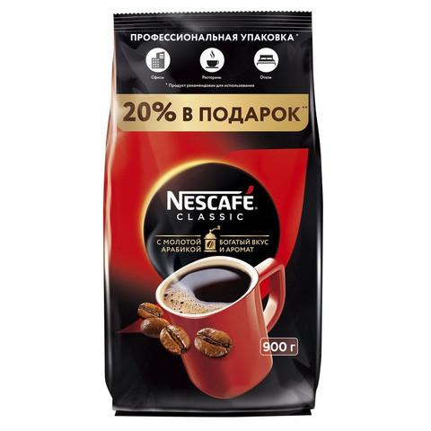 Кофе растворимый Nescafe Classic 900 г (пакет)