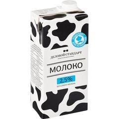 Молоко Деловой стандарт питьевое ультрапастеризованное 2.5% 1 л