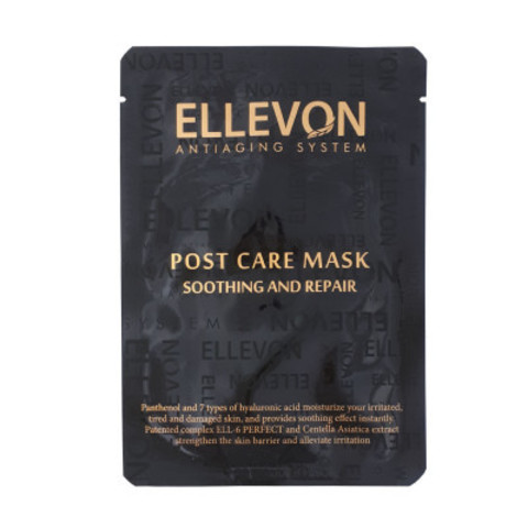 ELLEVON Послепроцедурная маска | POST CARE MASK