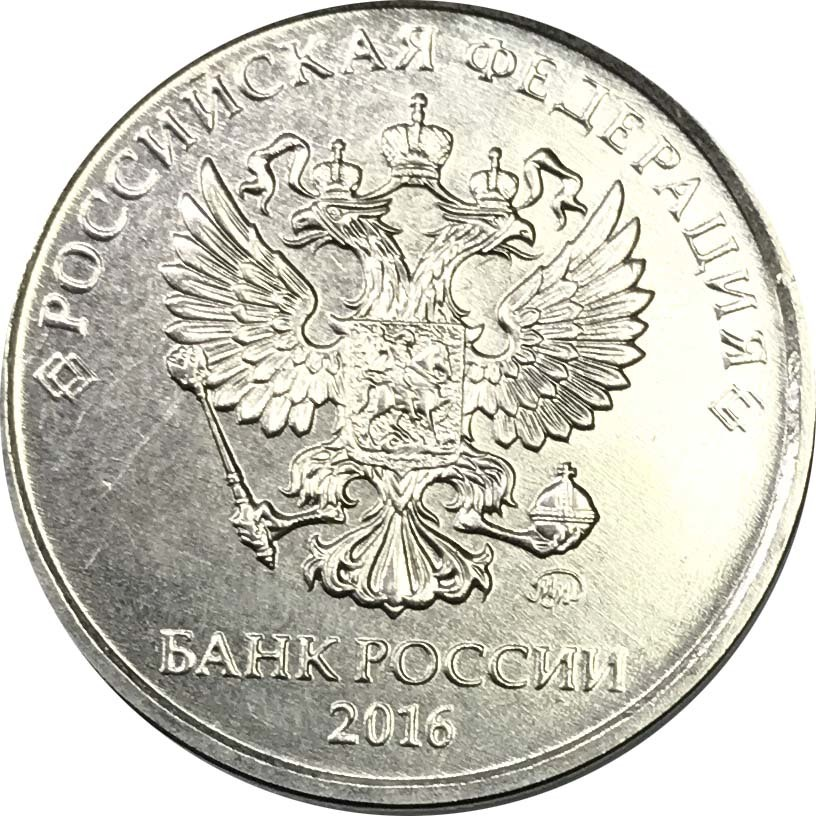 2 рубля Аверс/Аверс (брак)