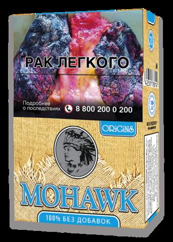 сигареты mohawk купить в москве
