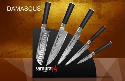 SKD-006/G-10Набор из 5 кухонных стальных ножей и магнитной подставки Samura Damascus