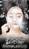 Бриллиантовая маска-плёнка для лица с алмазным порошком Elizavecca Hell-Pore Longolongo Gronique Diamond Mask Pack