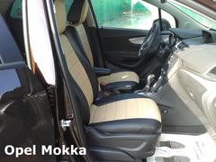 Чехлы на Opel Mokka 2012–2019 г.в.