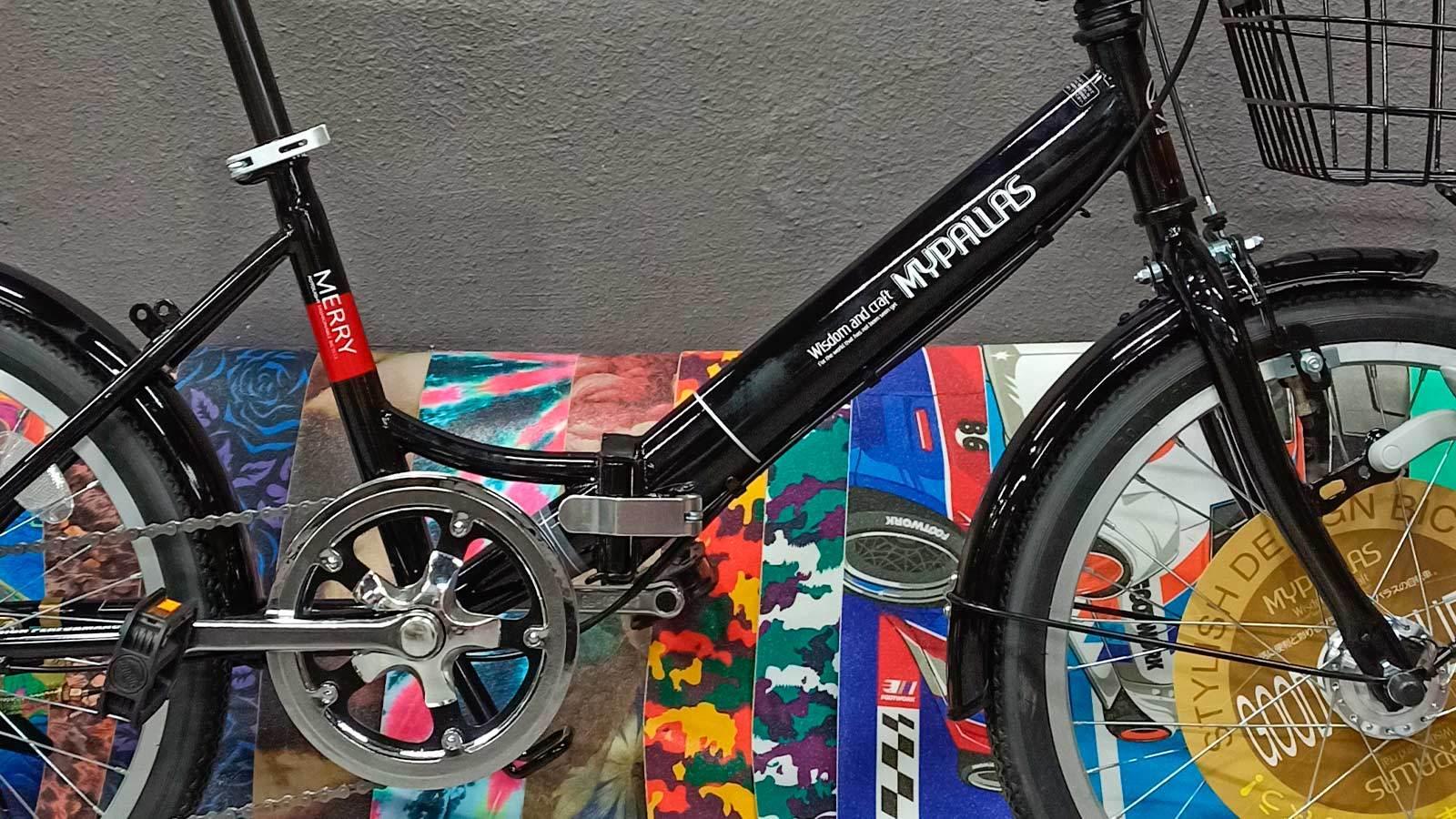 педаль и рама городского велосипеда MyPallas M204
