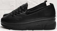 Кожаные женские туфли в спортивном стиле танкетка 5 см Mario Muzi 1350-20 Black.