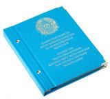 Футляр для альбомов толщиной 30 мм, цвет «Голубой» Казахстан