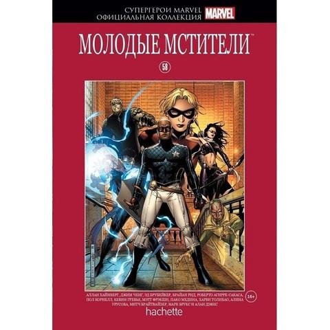 Супергерои Marvel. Официальная коллекция №58 Молодые Мстители