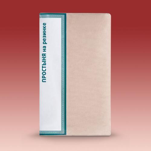 Простыни Простыня на резинке Крем 1351 3c1cf28bd43b9441a9e6656da11719c5.jpg