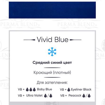"""VIVID BLUE"" пигмент для глаз. Permablend"