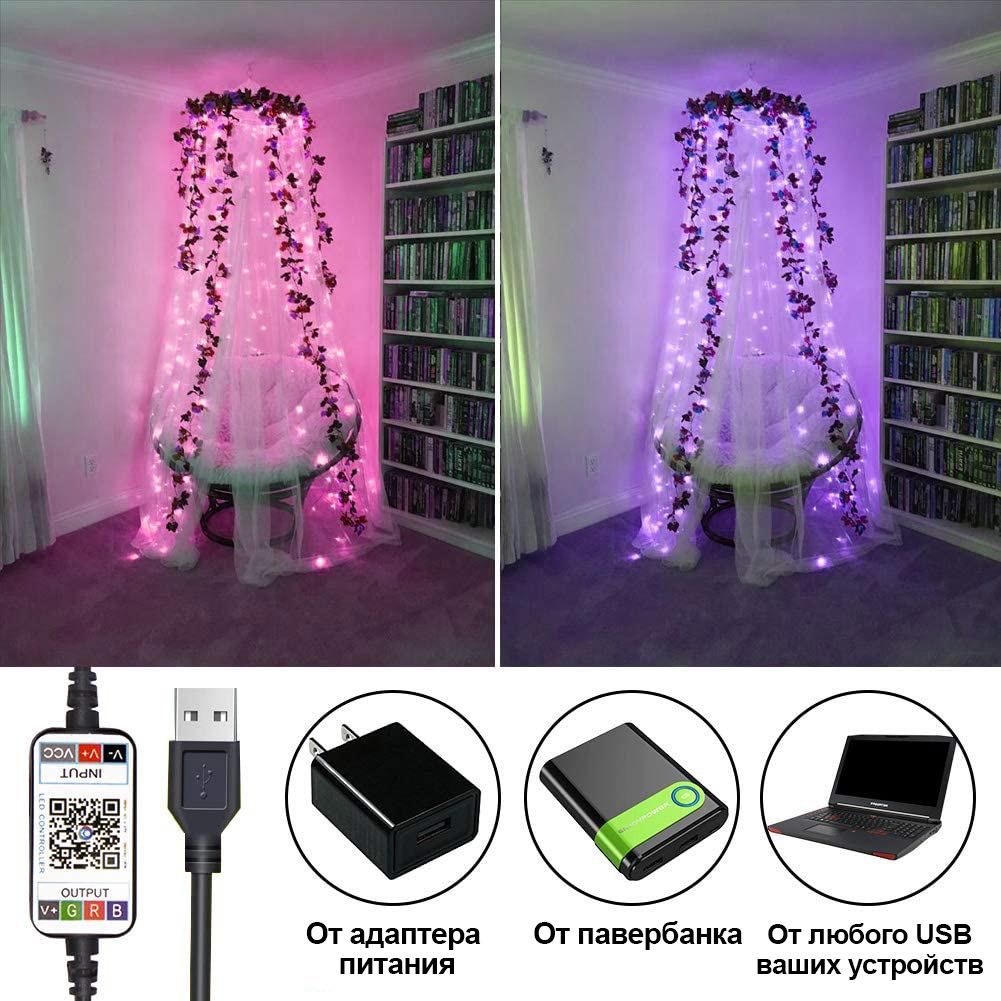 Гирлянда-нить EPECOLED 16 цветов (USB, управление с телефона, 10 метров, 100LED)