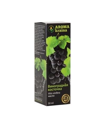 Масло виноградная косточка Aroma Kraina, 50 мл