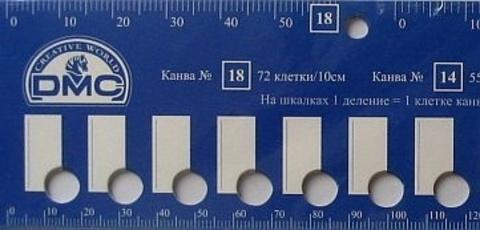 Органайзер DMC (планшет) для мулине 3 шт