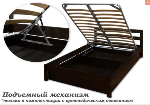 Кровать Шале Крокус с основанием