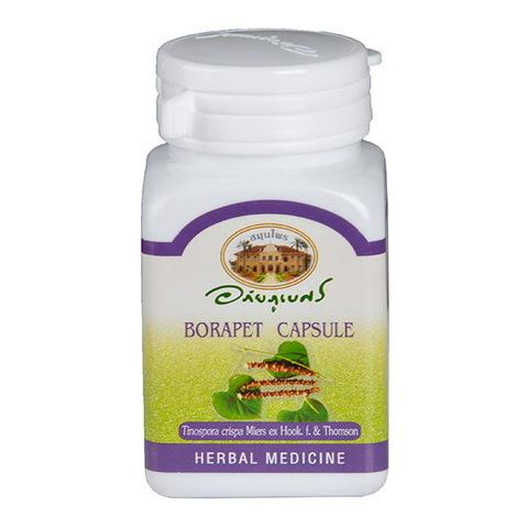Капсулы Borapet Abhaibhubejhr противовоспалительное и жаропонижающее средство, 70 капсул.