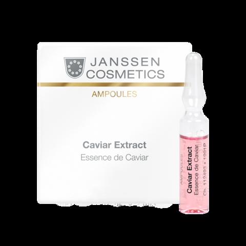 "JANSSEN COSMETICS Ампулы ""Экстракт икры"" (супервосстановление) | Caviar Extract 7х2 ml"