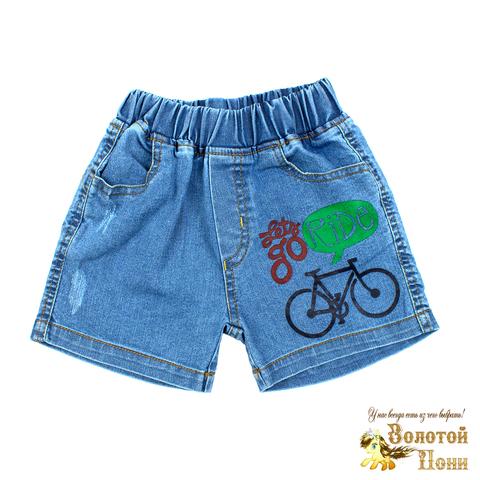 Шорты джинсовые мальчику (2-6) 210523-OP794.1