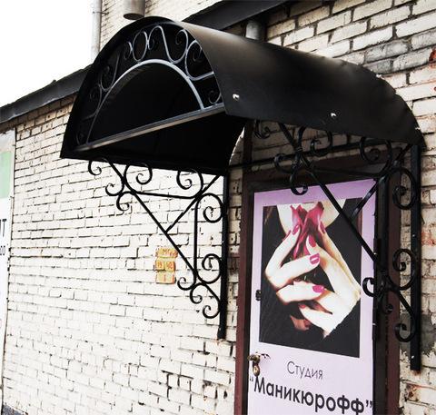 Кованый козырек №12 с металлическим листом над афишей