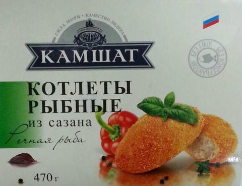 """Котлеты из сазана """"Камшат"""" 470г"""
