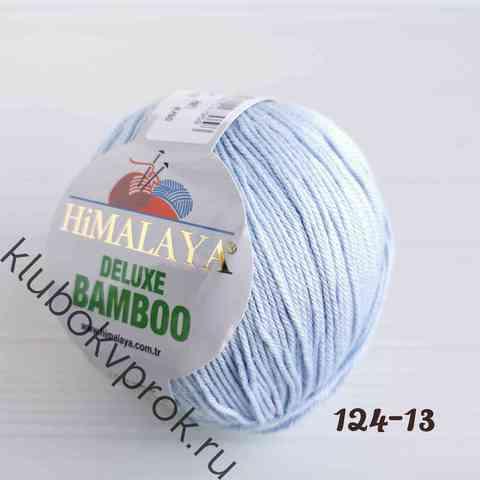 HIMALAYA DELUXE BAMBOO 124-13, Светлый голубой