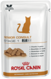 Royal Canin VCN Senior Consult Stage 1 Консервы для котов и кошек старше 7 лет, не имеющих видимых признаков старения 12х100 г. (774101)