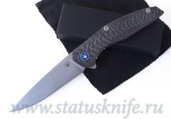 Нож Широгоров 111 М390 Карбон 3D MRBS