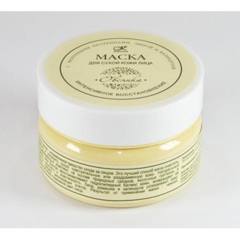 Маска для сухой кожи («Овсянка»), 50 гр Kleona