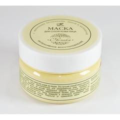Маска для сухой кожи («Овсянка»), 50 гр  (Kleona)