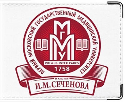 """Обложка для студенческого билета """"МГМУ"""" (1)"""