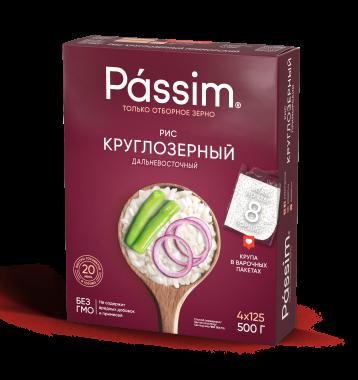 Интернет-магазин www.italianadom.ru Аккаунт 100675 Открыть товар на сайте Крупа рис круглозерный Дальневосточный