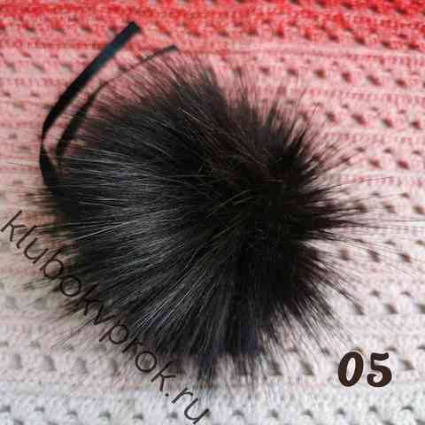 Помпон ЭКО 11-12 см 05, Черный