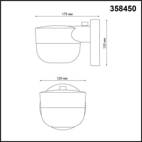 Уличный настенный светодиодный светильник 358450 серии OPAL