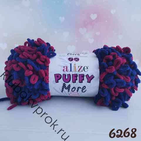 ALIZE PUFFY MORE 6268, Бордовый темный синий