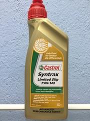 Castrol Syntrax Limited Slip 75W-140 1л