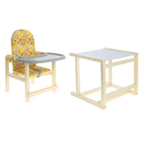 Стол-стул детский