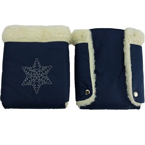 Папитто. Муфта Варежки для коляски Снежинка, синий