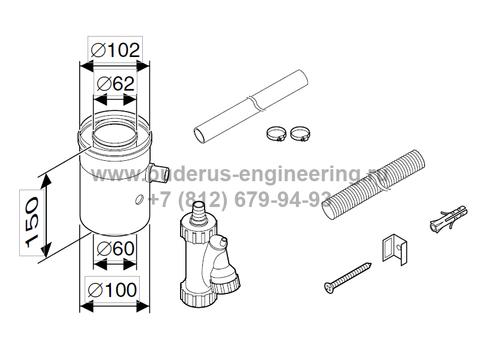 Горизонтальный элемент отвода конденсата DN60/100 для Buderus Logamax U072