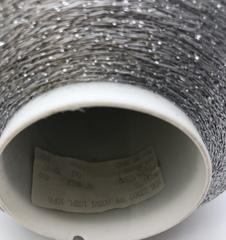 Вискоза с  люрексом KOS  TORNADO 2350 жемчужный с серебром