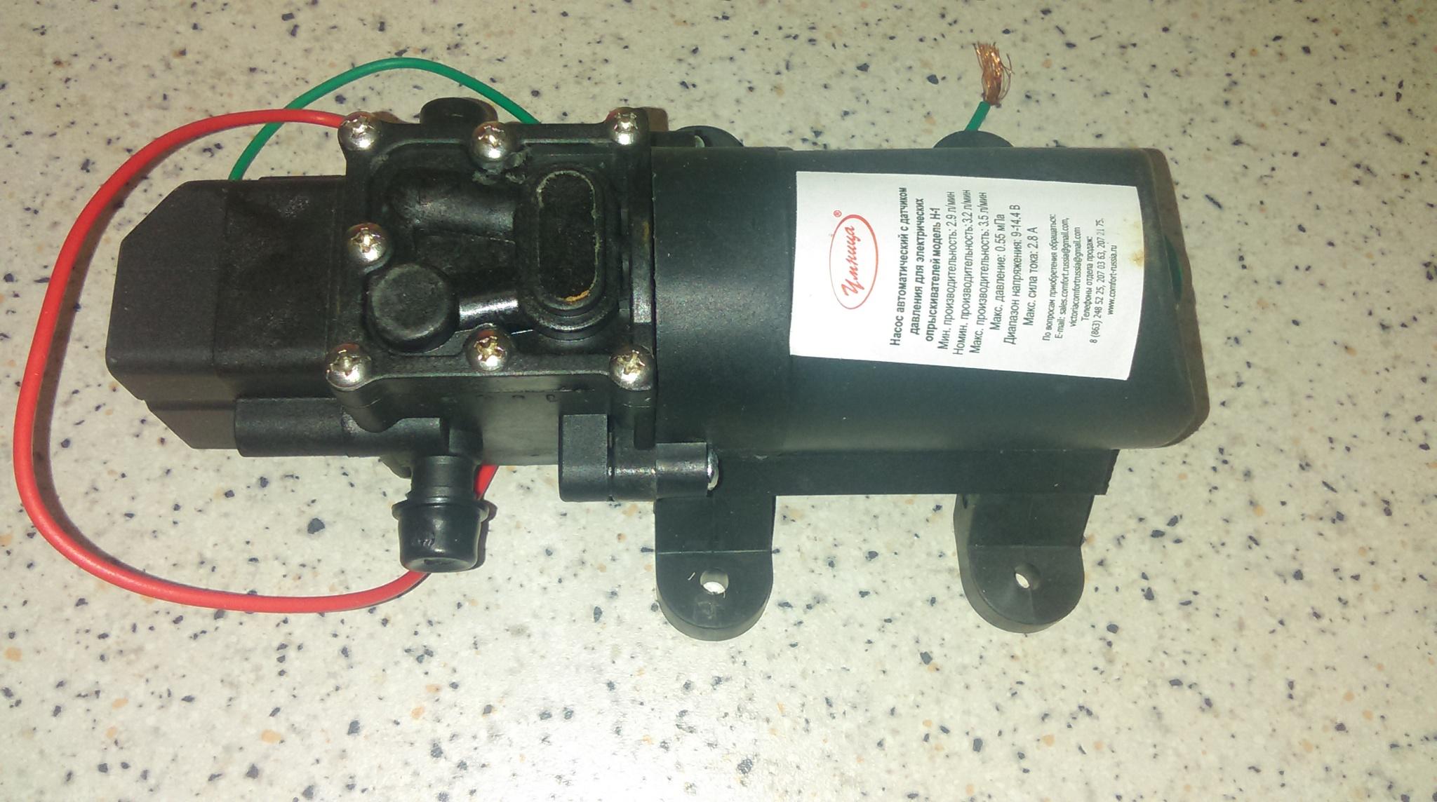 Насос автоматический с датчиком давления модели Н-1 для опрыскивателей Комфорт (Умница) ОЭМР-16 и ОЭЛ-16