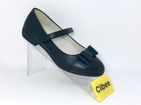 Clibee D31 Blue 32-37