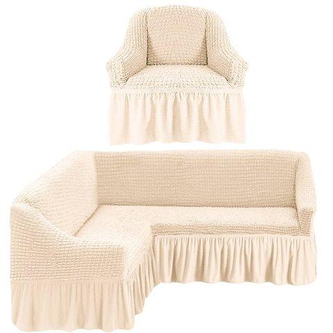 Чехол на угловой диван и кресло, молочный