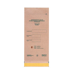 МедТест, Крафт-пакеты для стерилизации, 100*200 мм, (100 шт./уп.)