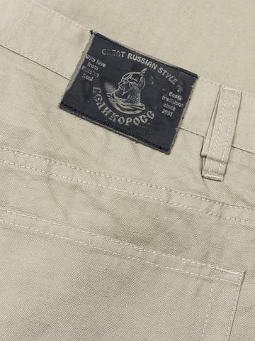 Мужские джинсы бежевого цвета