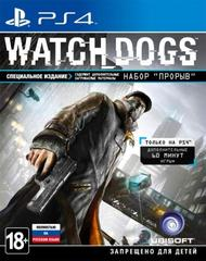 Игра Watch Dogs для PS4 (русская версия)