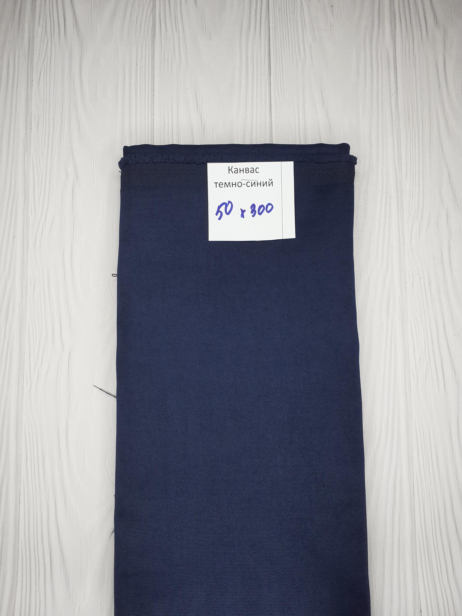 Канвас темно-синий (лоскут)